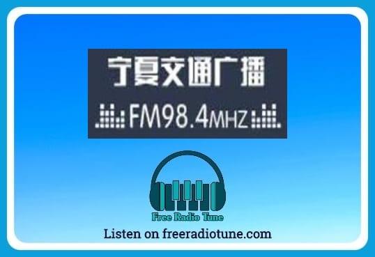 FM98.4 live
