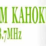 online radio FMkahoku 78.7, radio online FMkahoku 78.7,