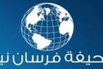 Online radio Farasan news