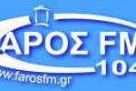 Faros FM, Online radio Faros FM, Live broadcasting Faros FM, Greece
