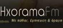 Hxorama FM, Online radio Hxorama FM, Live broadcasting Hxorama FM, Greece