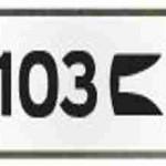 Online radio K103