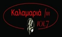 Kalamaria FM 101.7, Online radio Kalamaria FM 101.7, Live broadcasting Kalamaria FM 101.7, Greece