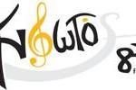 Kivotos FM, Online radio Kivotos FM, Live broadcasting Kivotos FM, Greece