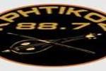 Kritikos FM, Online radio Kritikos FM, Live broadcasting Kritikos FM, Greece