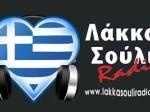 Lakka Souli Radio, Online Lakka Souli Radio, Live broadcasting Lakka Souli Radio, Greece