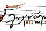 Live broadcasting Lihnari FM