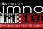 Limnos FM 100, Online radio Limnos FM 100, Live broadcasting Limnos FM 100, Greece