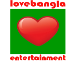 Love Bangla, Online radio Love Bangla, Live broadcasting Love Bangla, Bangladesh