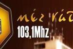 Mez Radio, Online Mez Radio, Live broadcasting Mez Radio, Hungary