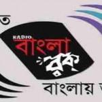 Live Radio-Bangla-Rocke