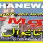 Live Radio Jeevay Pakistan FM 97
