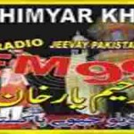 Online Radio Jeevay Pakistan FM 99