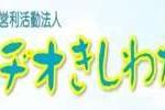 online Radio Kishi Wada, live Radio Kishi Wada,