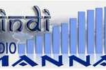 Radio Manna, Online Radio Manna, Live broadcasting Radio Manna, India