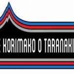 Te Korimako o Taranaki 94.8 FM, Online radio Te Korimako o Taranaki 94.8 FM, Live broadcasting Te Korimako o Taranaki 94.8 FM