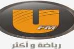 Online UFM Radio KSA