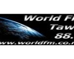 World FM, Online radio World FM, Live broadcasting World FM, New Zealand