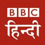 Live radio BBC Hindi