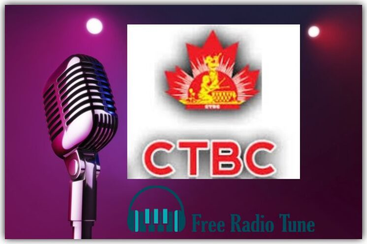 CTBC Radio online