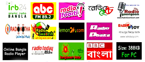 List of Free online live radio station in Bangladesh