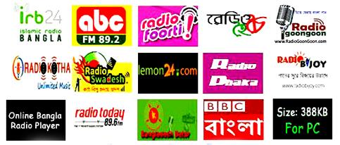 List of Free online live radio station in Bangladesh