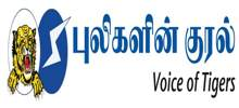 Pulikalin Kural FM live