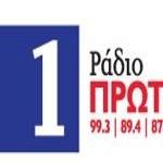 Live Radio Proto 99.3