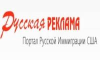 Russkaya Reklama Live