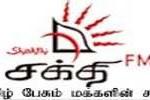 Shakthi FM live online