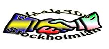 Stockholmian Radio online