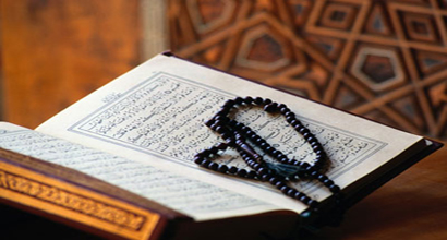 Al Quran Live