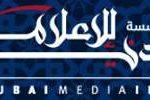 Arabic-FM live