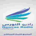 Live Nawras-Radio-93.5-FM