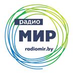 Radio Mir Live online