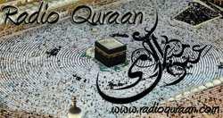 Radio-Quraan live