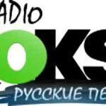 Radio-Roks-Russian-Songs live
