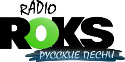 Radio-Roks-Russian-Songs live