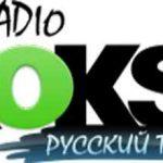 Radio-Roks-Russian-Top Live