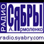 Radio Syabry live