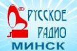 Rus-Radio live