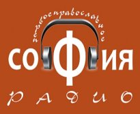 Sofia radio live