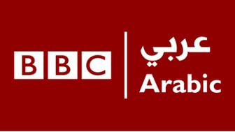 BBC Arabic live online