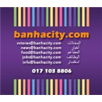 Banha City Tarab live