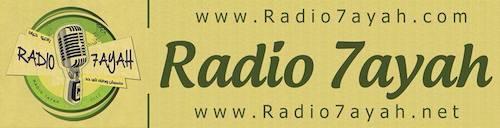 Radio 7ayah live