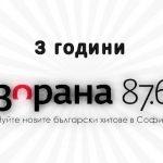 Radio Zorana live