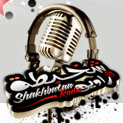 Shakhbataa Radio Live