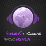 Radio Ashur live
