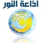 live online al-nour-fm
