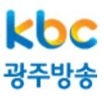 KBC Fm live online